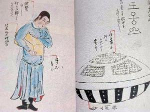 Utsuro+Bune_extraterestr%C4%83+%C3%AEn+Japonia+_autopunct_cardinal2