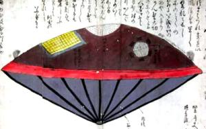Utsuro+Bune_extraterestr%C4%83+%C3%AEn+Japonia+_autopunct_cardinal3